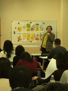 小学校英語指導者養成講座 第11回セミナー