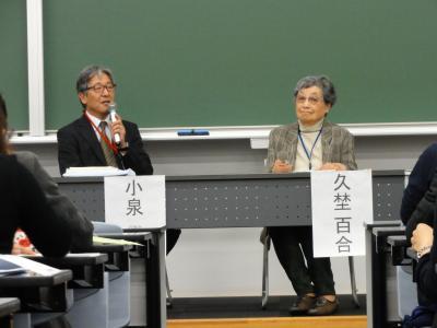 2015研究大会 対談