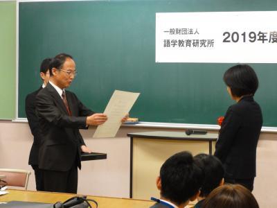 2019年度研究大会②