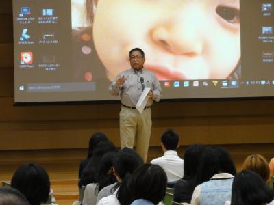 特別講座2016「名人の授業に学ぶ」