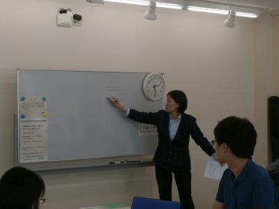 学生研修室セミナー「教育実習に行く前に」